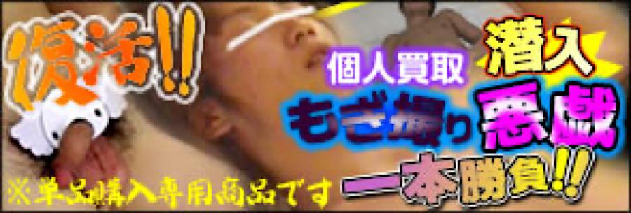 ゲイセックス:潜入!!もぎ撮り悪戯一本勝負:ホモ