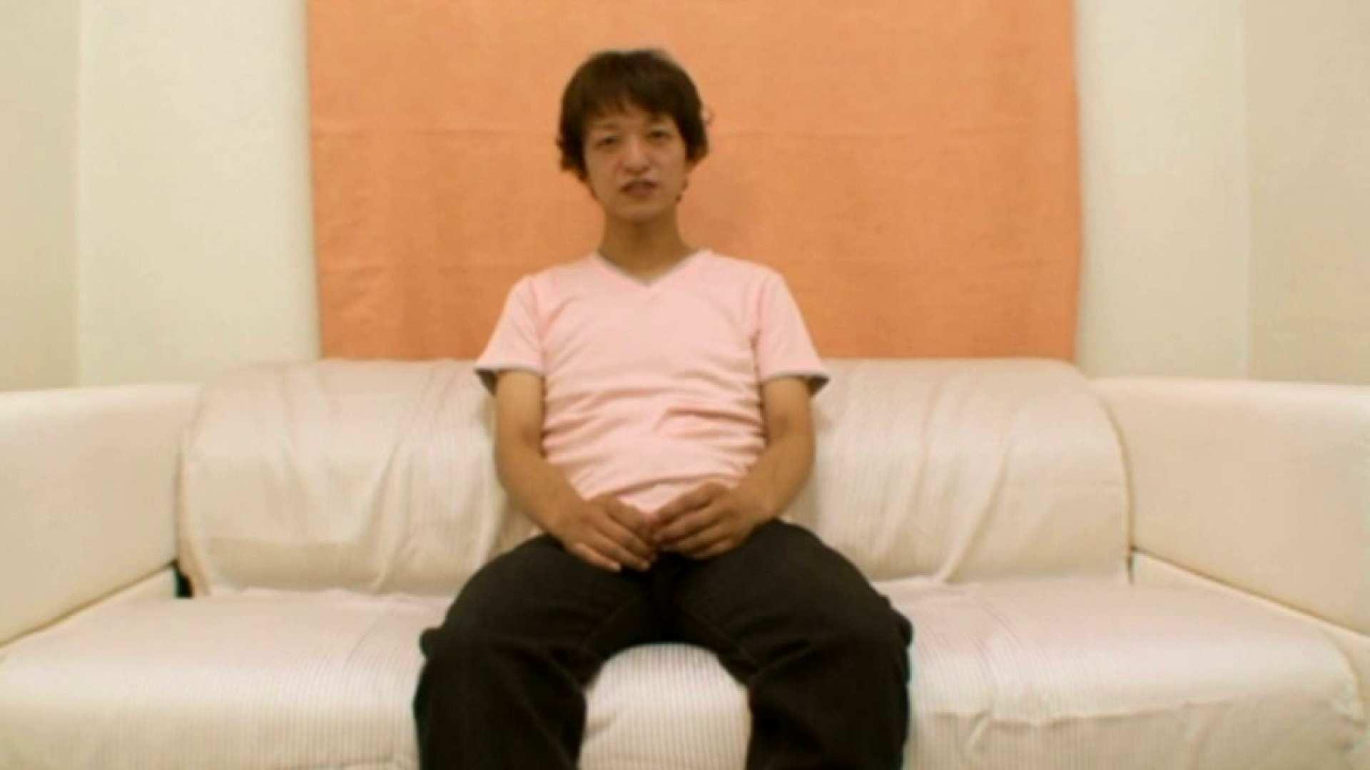 亜細亜のイケメンがイクっ!File.01 イケメンのセックス | 0  12枚 1