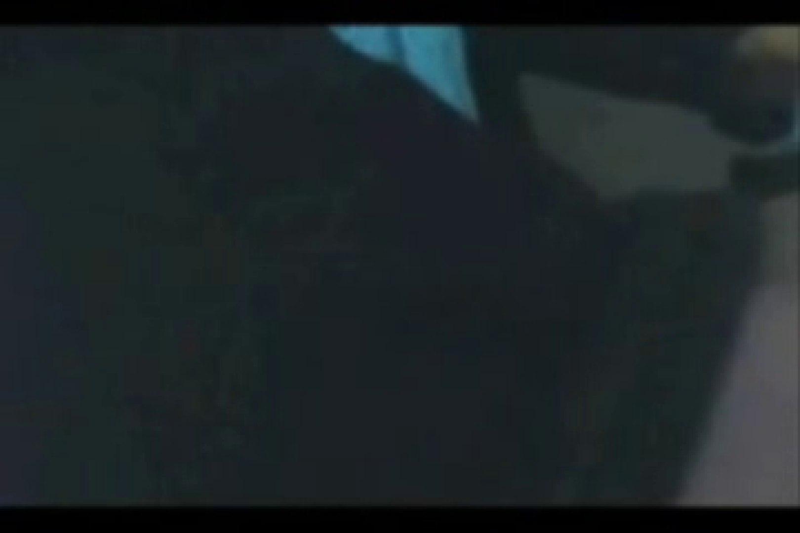 ファイル流出! ! 聖也さんの自画撮りオナニー 流出 | バック  8枚 7