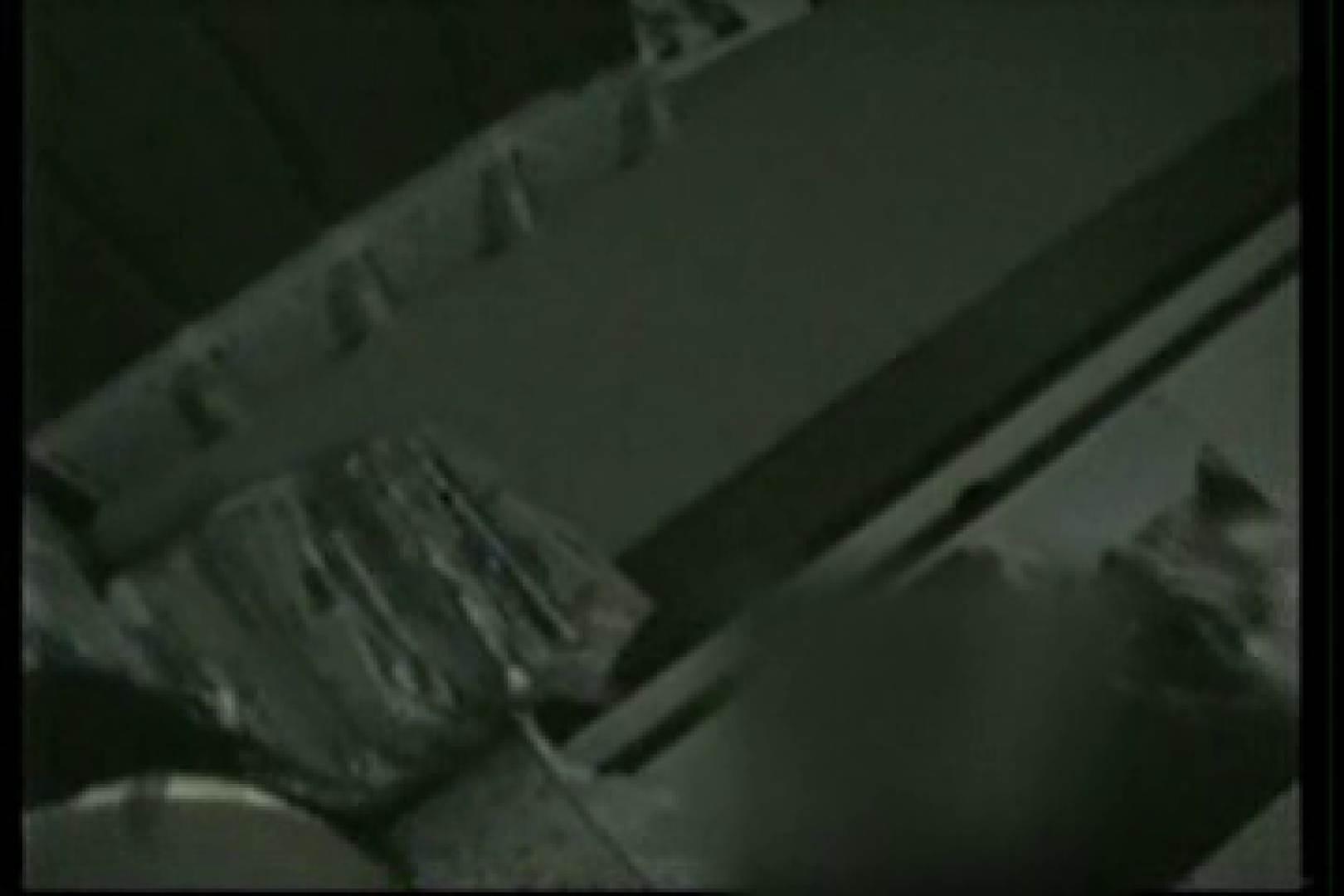 【実録個人撮影】男の子達の禁断の愛欲性活!!vol.02(対女性アナル責め) 個人撮影 | 対女性  14枚 1