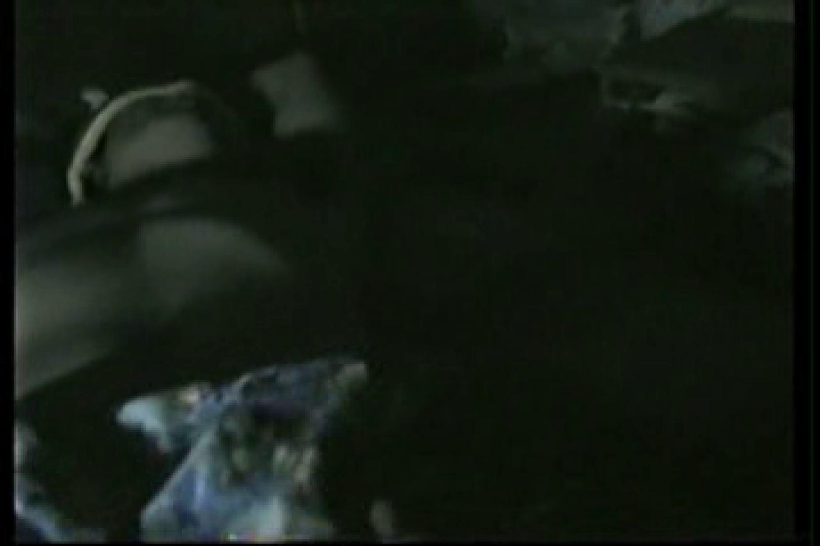 【実録個人撮影】男の子達の禁断の愛欲性活!!vol.02(対女性アナル責め) 個人撮影 | 対女性  14枚 9