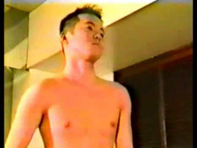 人生薔薇色青春白書 男達の裸 | 男同士  11枚 8