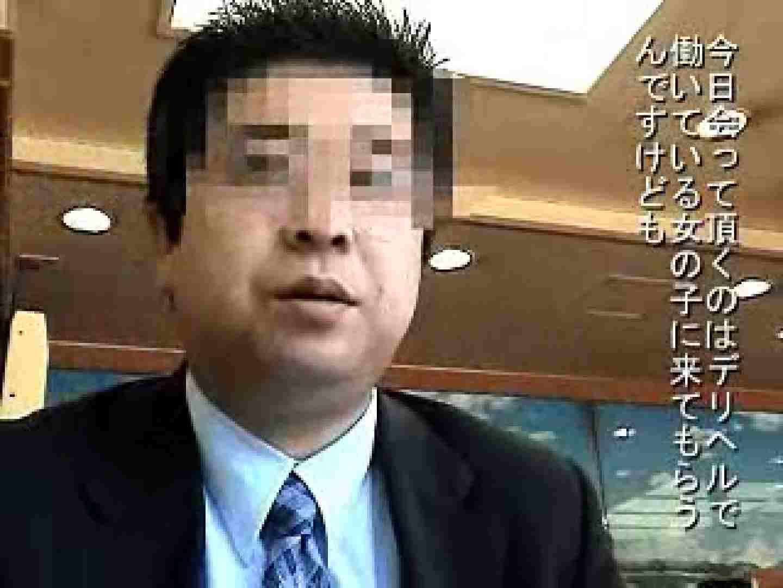 ノンケリーマン最高〜〜 エロすぎフェラ | 男同士  10枚 8