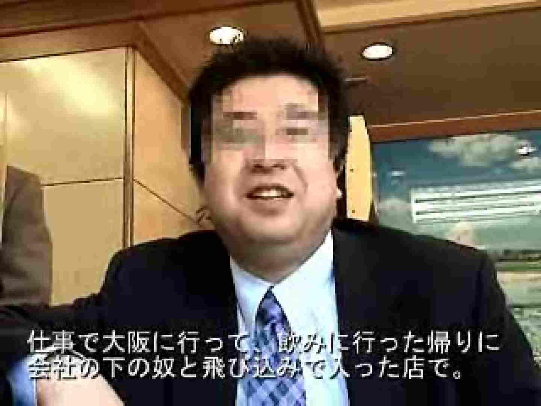ノンケリーマン最高〜〜 エロすぎフェラ | 男同士  10枚 10