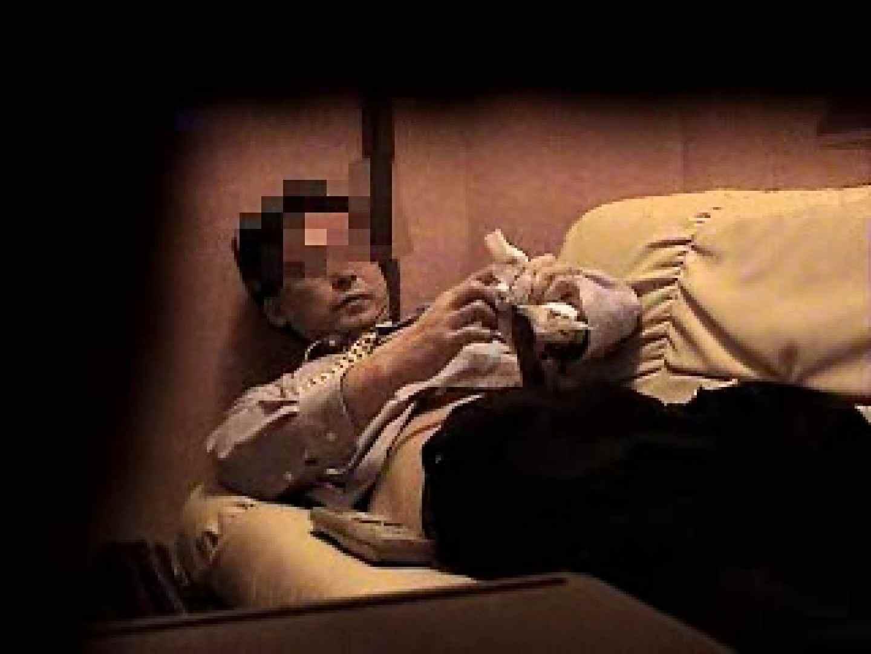 ノンケリーマンのオナニー事情&佐川急便ドライバーが男フェラ奉仕 エロすぎフェラ   オナニー  14枚 13