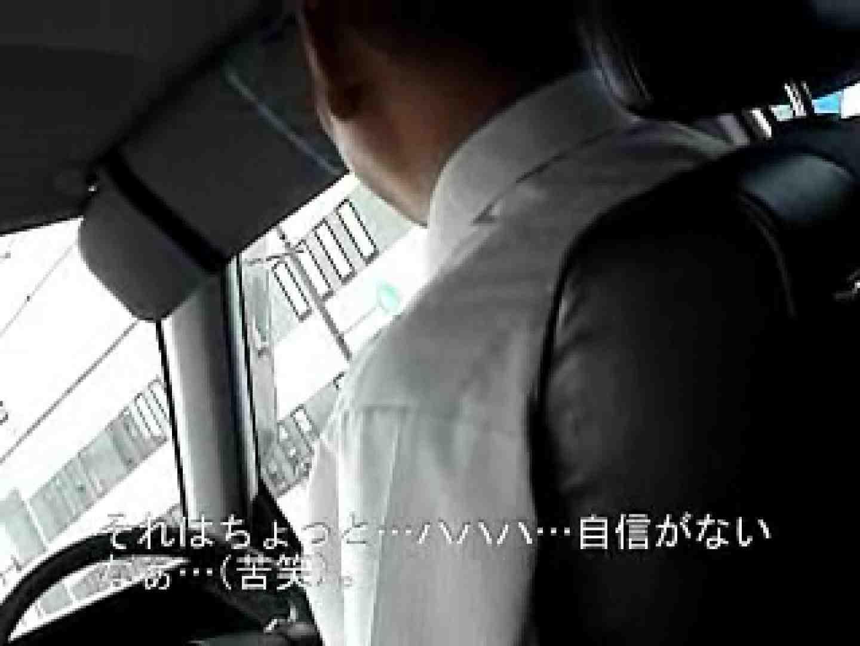 いつもお疲れ様です。タクシードライバーさん オナニー   0  9枚 1