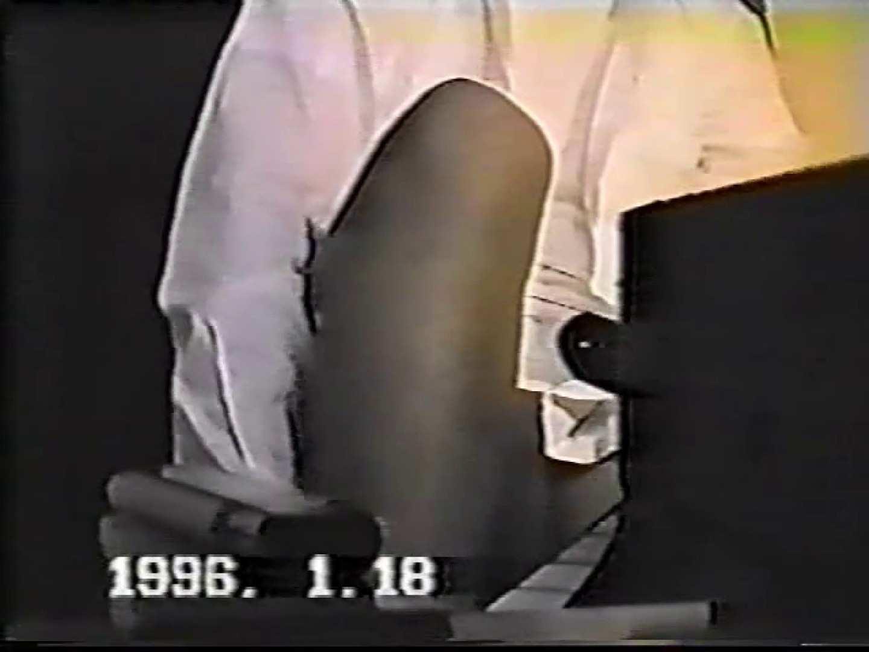 試写室リモコン片手にオナニー特集! 愛するノンケ | 男の包茎  14枚 8