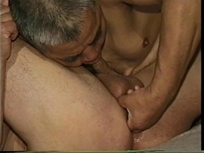 会社役員禁断の情事VOL.17 アナル天国   オナニー  13枚 9