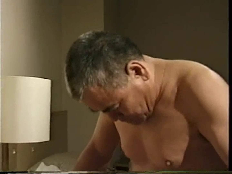 会社役員禁断の情事VOL.17 アナル天国   オナニー  13枚 11