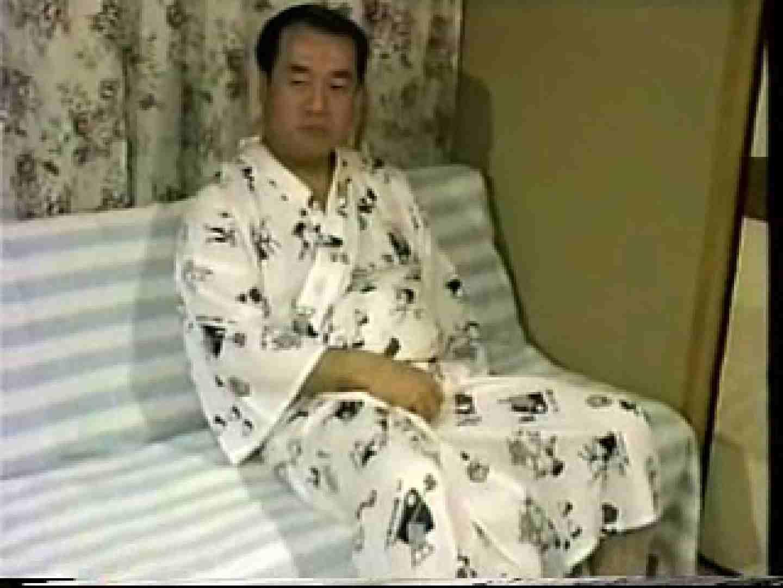会社役員禁断の情事VOL.20 オナニー   男達の裸  9枚 1