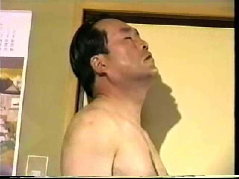 会社役員禁断の情事VOL.20 オナニー   男達の裸  9枚 8