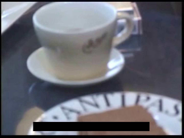 やっぱ男が好き?そのコーヒー・・・アブナイッ 男同士 | マッチョ  11枚 6