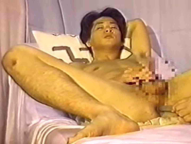 90sノンケお手伝い付オナニー特集!CASE.9 愛するノンケ | 男同士  11枚 8