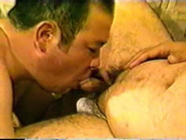 おっさん達のディープファック! 中年のゲイ達 | 男同士でセックス  15枚 6