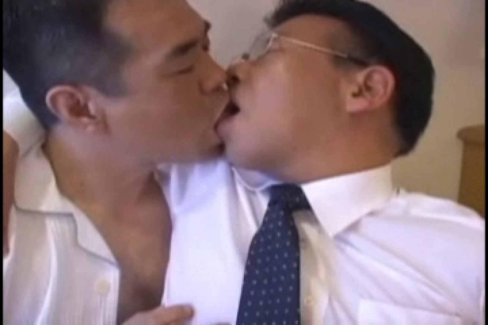 塾年ゲイ男の性交渉 ゲイカップル | 男同士  10枚 1
