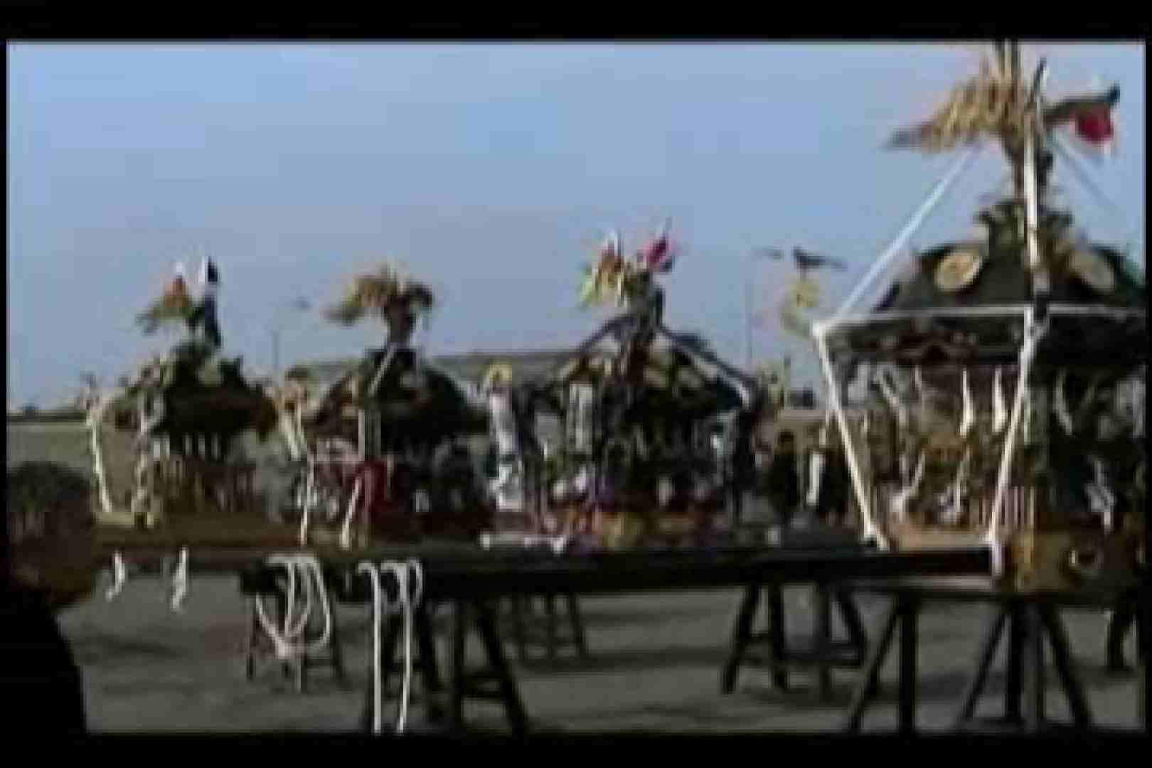 陰間茶屋 男児祭り VOL.1 ふんどし | 男同士  13枚 6
