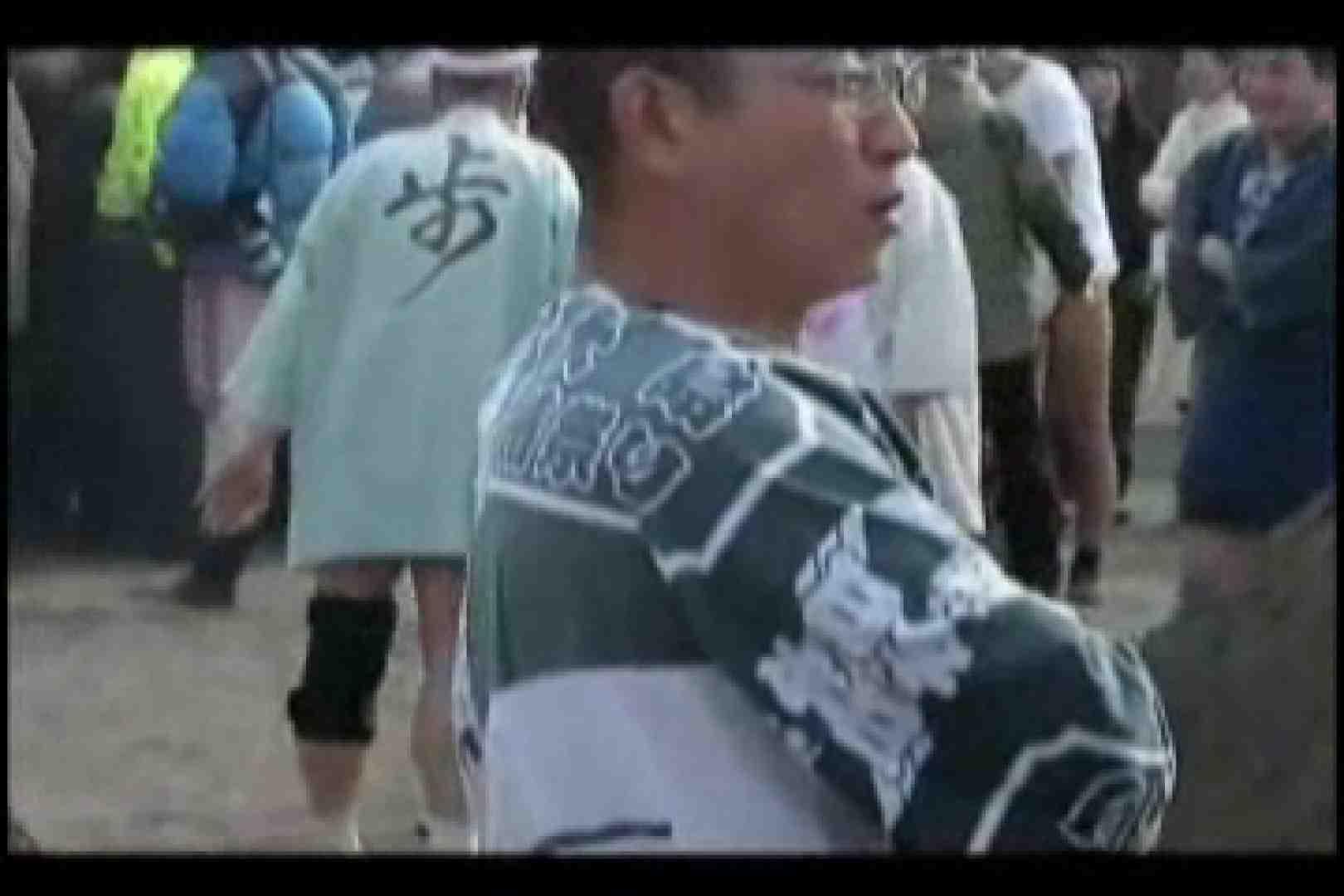 陰間茶屋 男児祭り VOL.1 ふんどし | 男同士  13枚 11