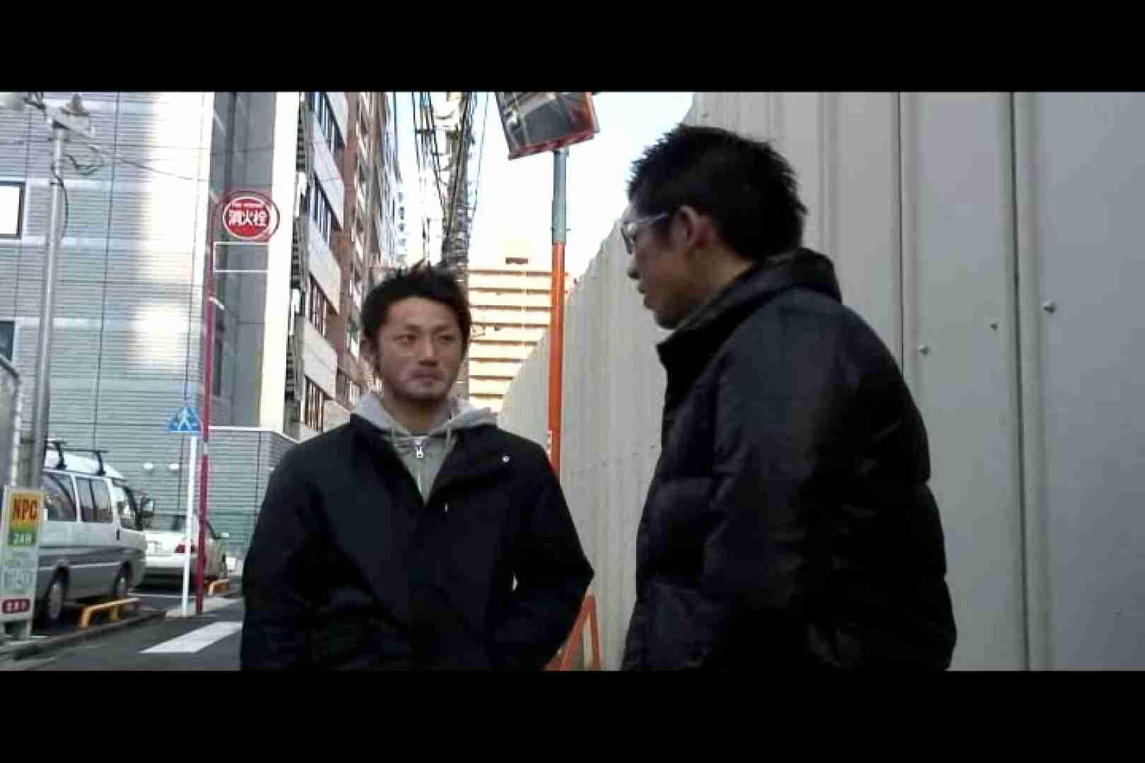 Bistro「イケメン」~Mokkori和風仕立て~vol.01 男同士のプレイ | イケメンのセックス  11枚 1
