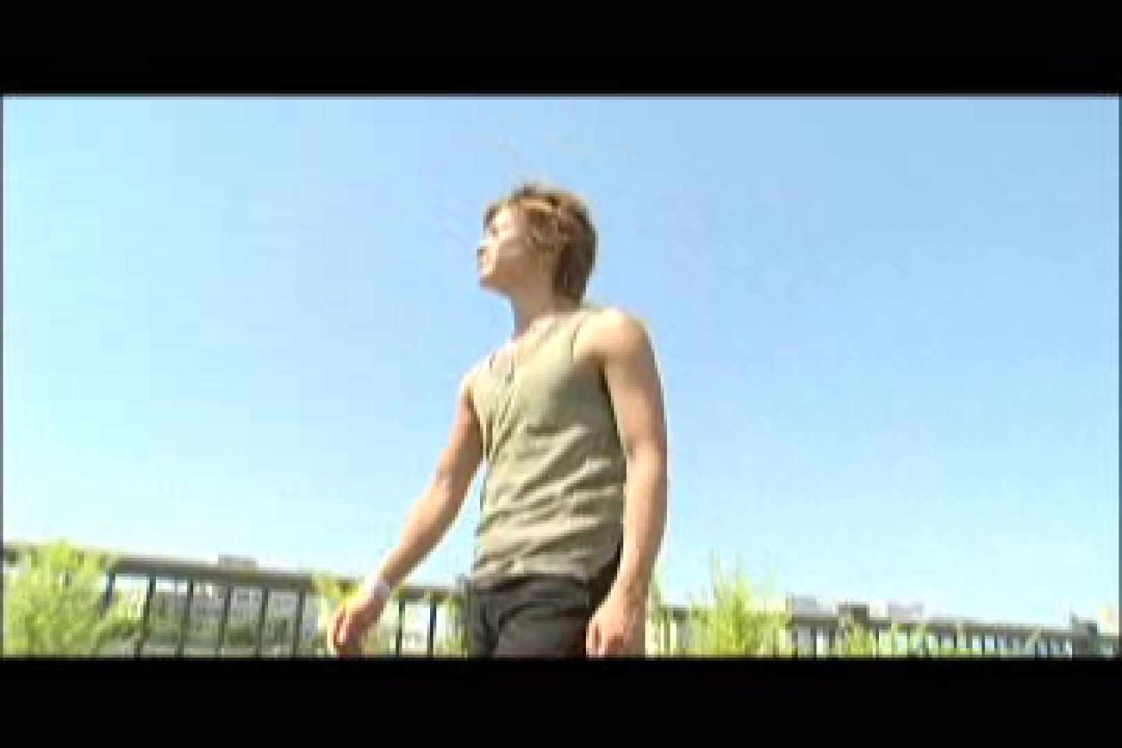 イケメン☆パラダイス〜男ざかりの君たちへ〜vol.14 エロすぎフェラ | 男同士  12枚 1