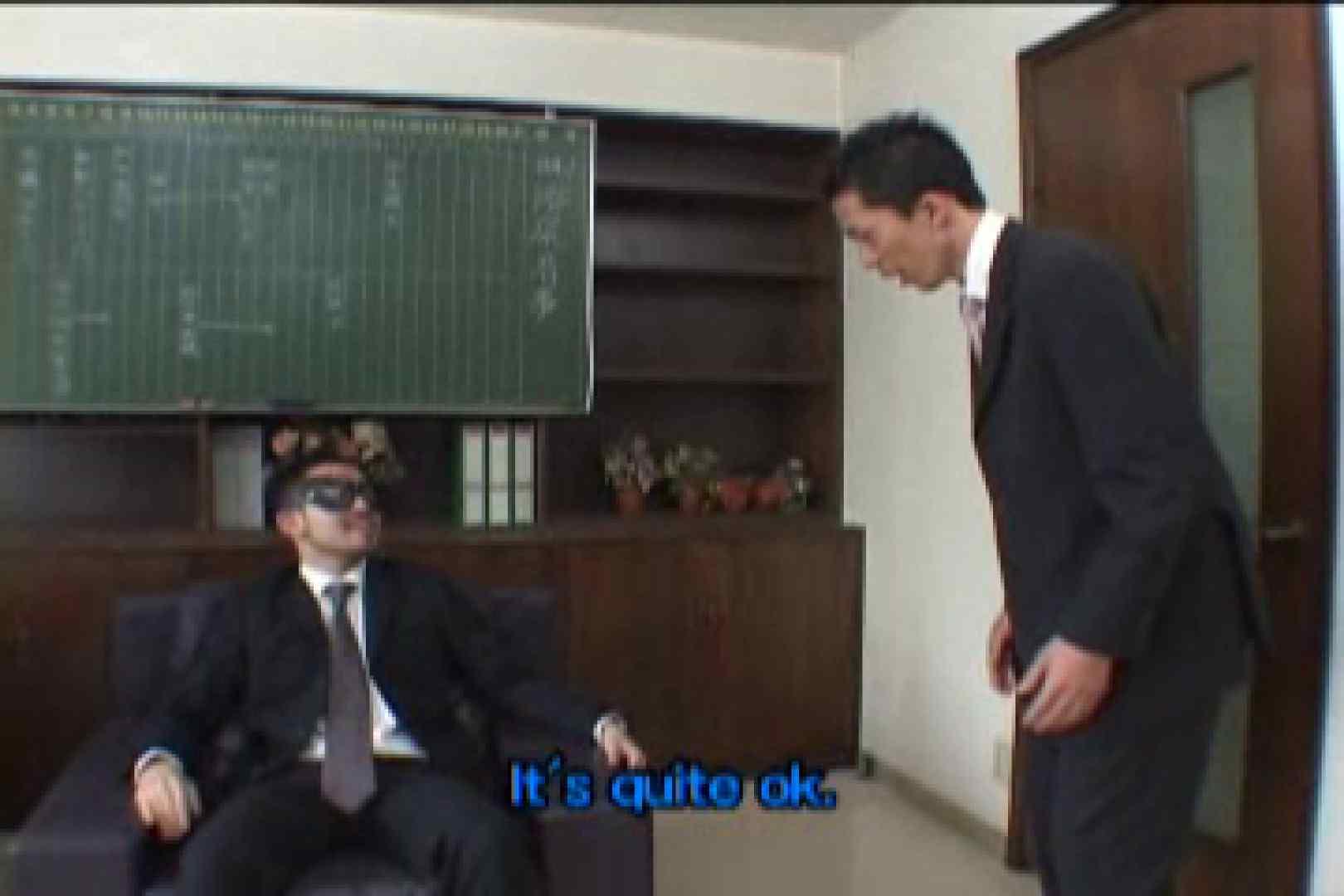 怒涛の集団攻撃!!vol.01 男達の裸   0  10枚 1