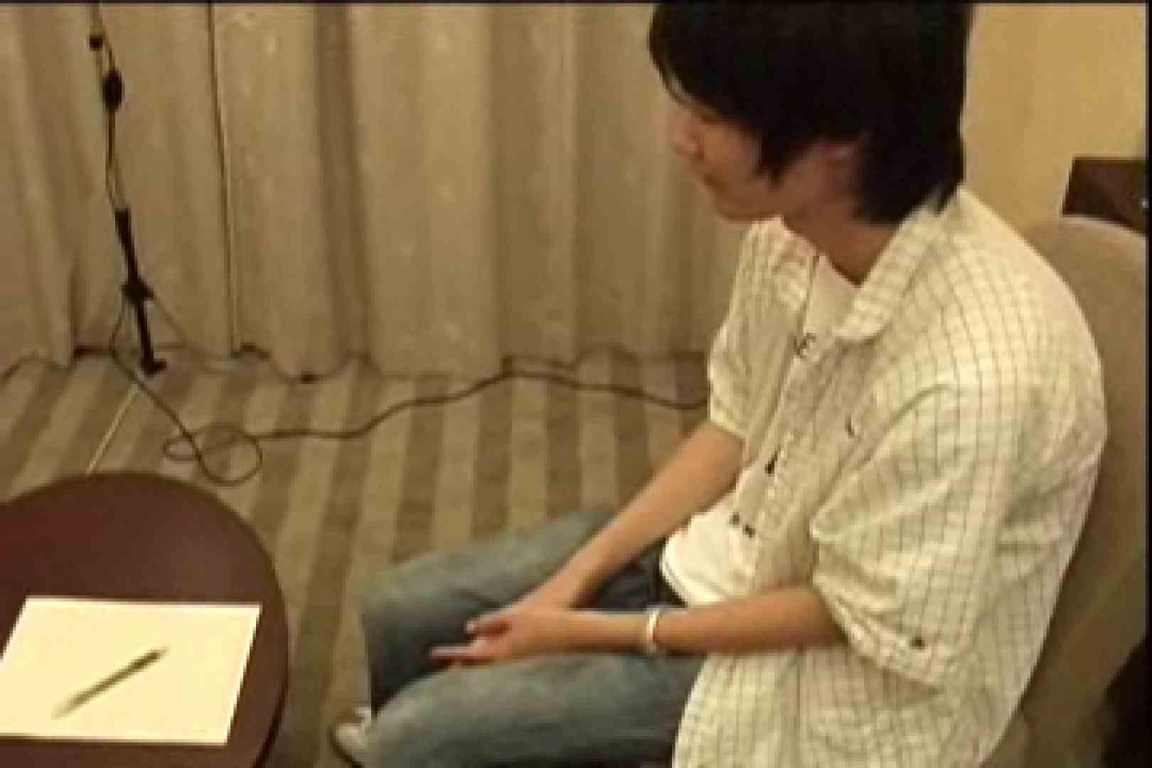 ハメ撮り!!面接FUCK!!Part.05 淫乱 | アナル天国  12枚 1
