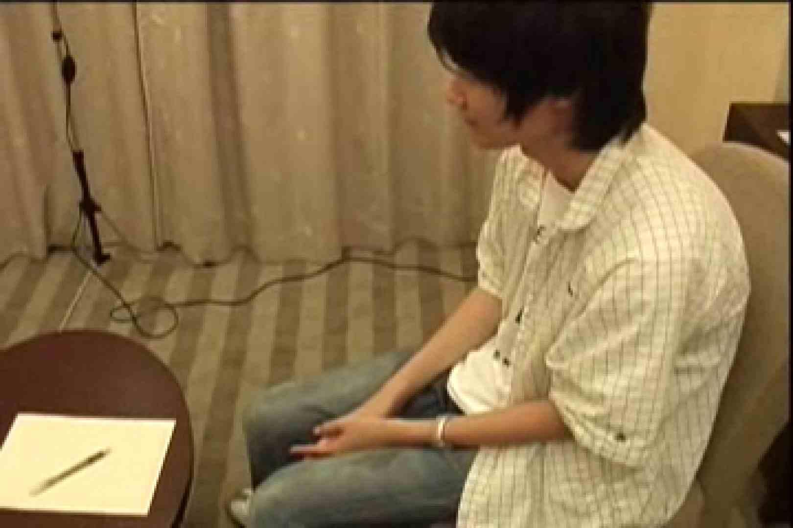 ハメ撮り!!面接FUCK!!Part.05 淫乱 | アナル天国  12枚 2