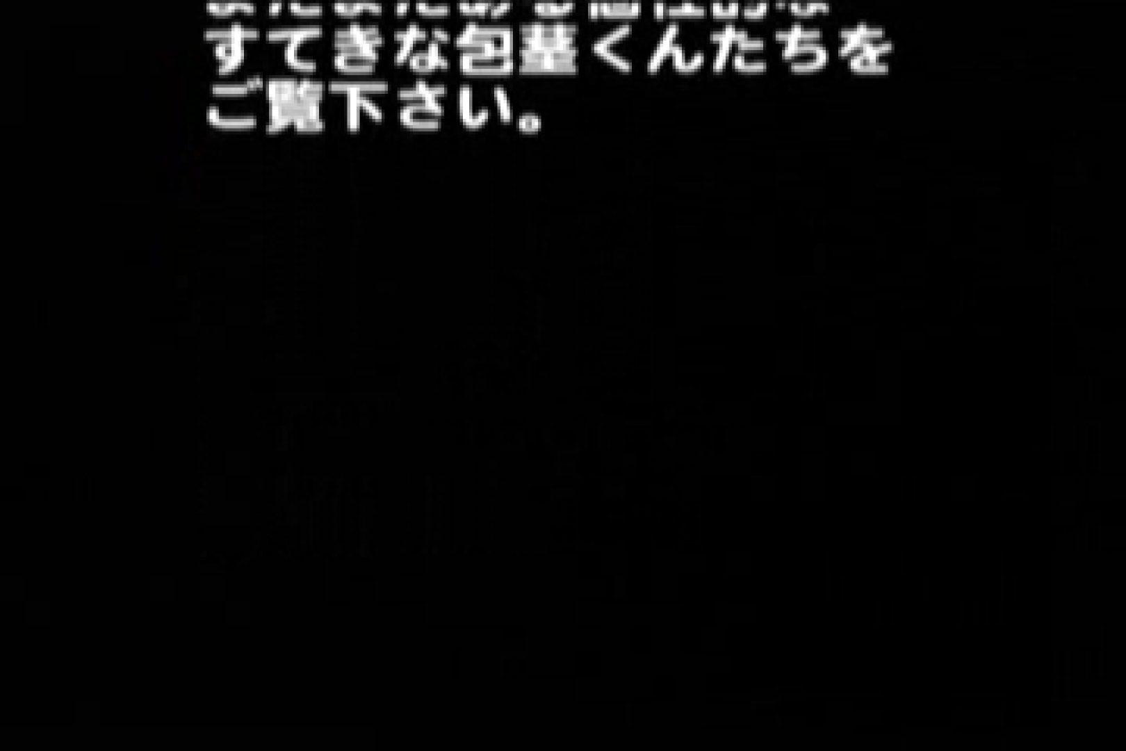 BABY FACEな包茎事情!!4FACEの快楽 オナニー | アナル天国  10枚 1