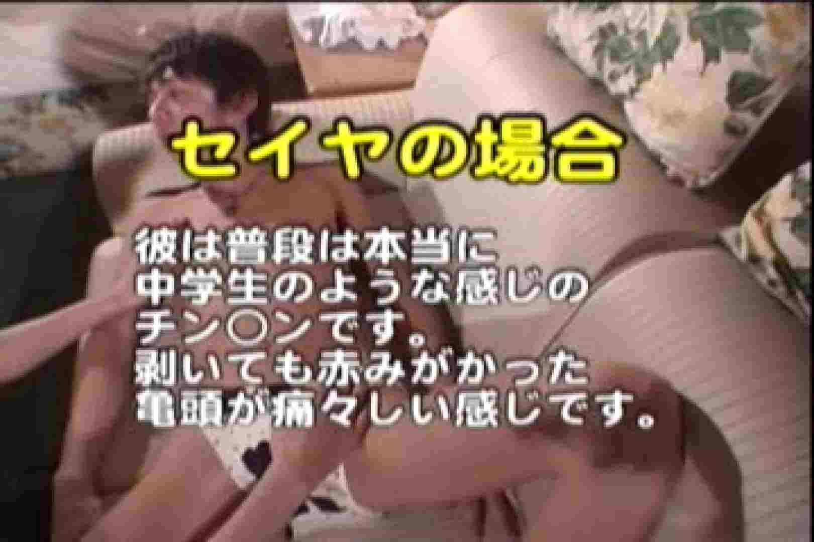 BABY FACEな包茎事情!!4FACEの快楽 オナニー | アナル天国  10枚 6