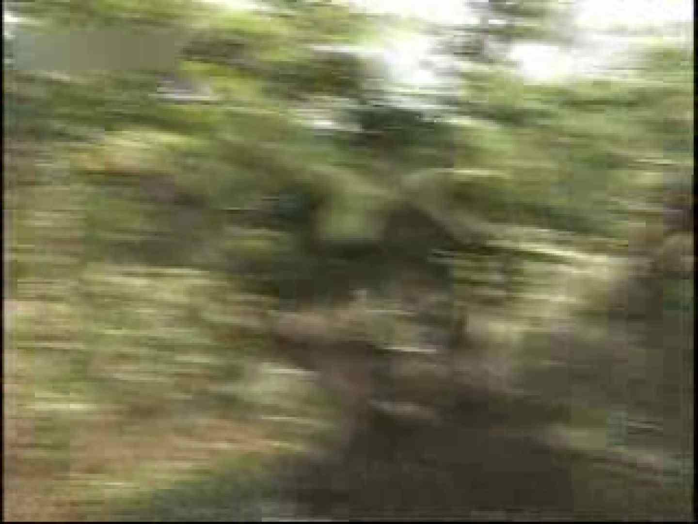 【期間限定】大集合!!カッコ可愛いメンズの一穴入根!!.VOL64 自慰 | 射精  8枚 1