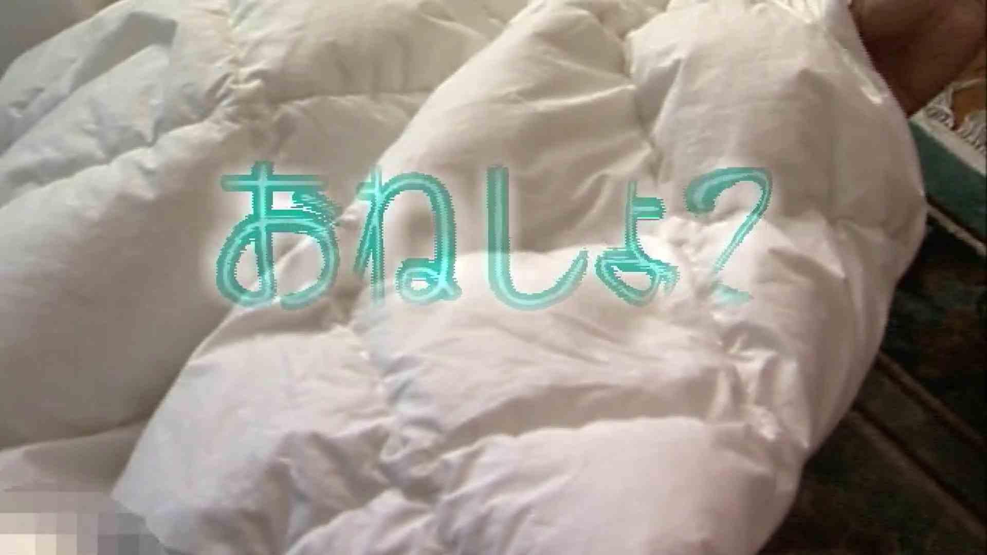 イケイケMEN'SCLUB vol.16前編 エロ | 男同士  8枚 1