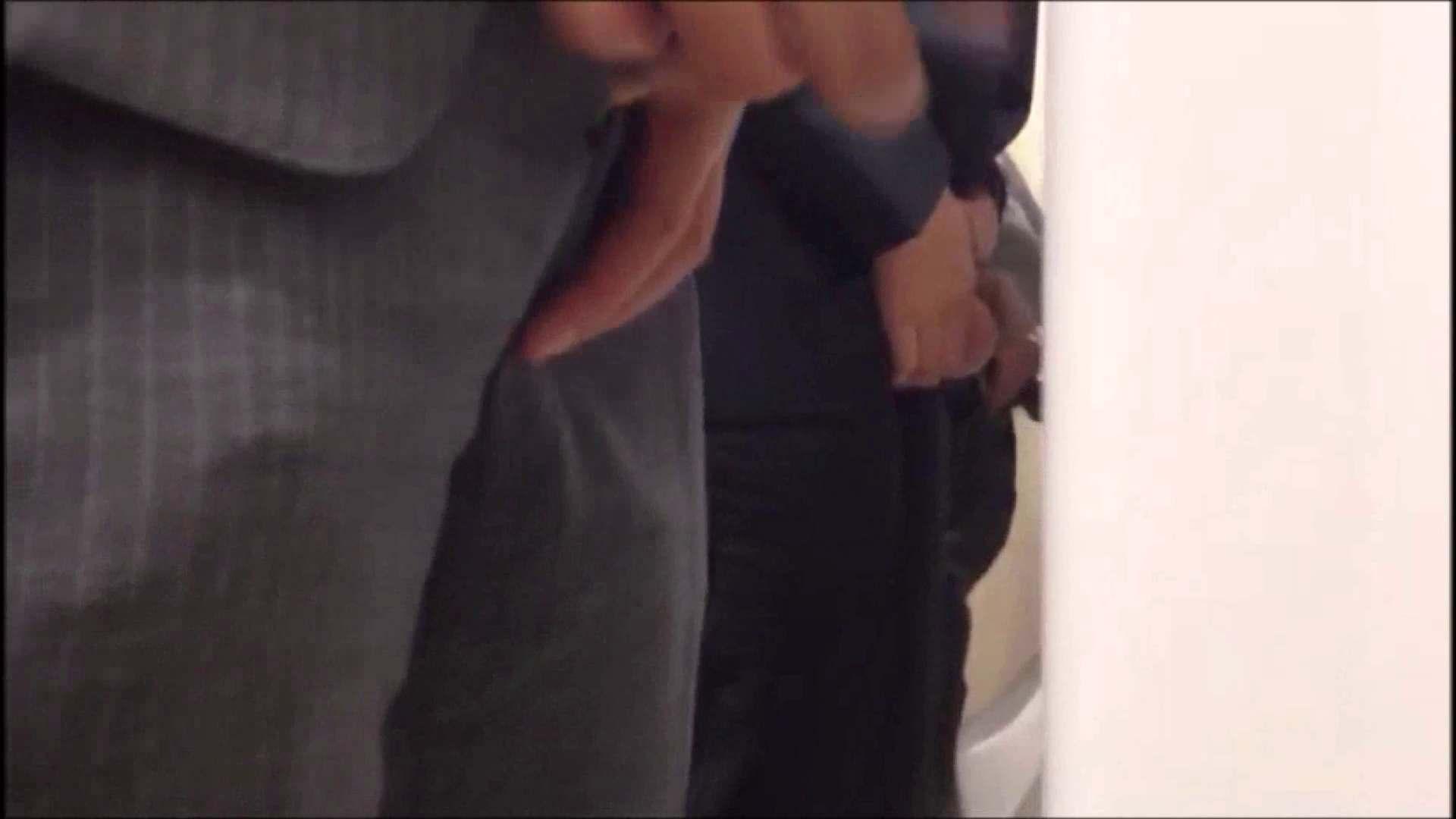 普段の貴方を隠し撮り Vol.02 隠し撮り | 男性トイレ  15枚 10
