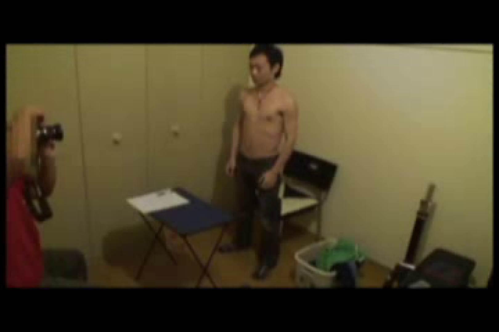 Ikemen Love Mate vol.5 イケメンのセックス | ケツマン  14枚 5