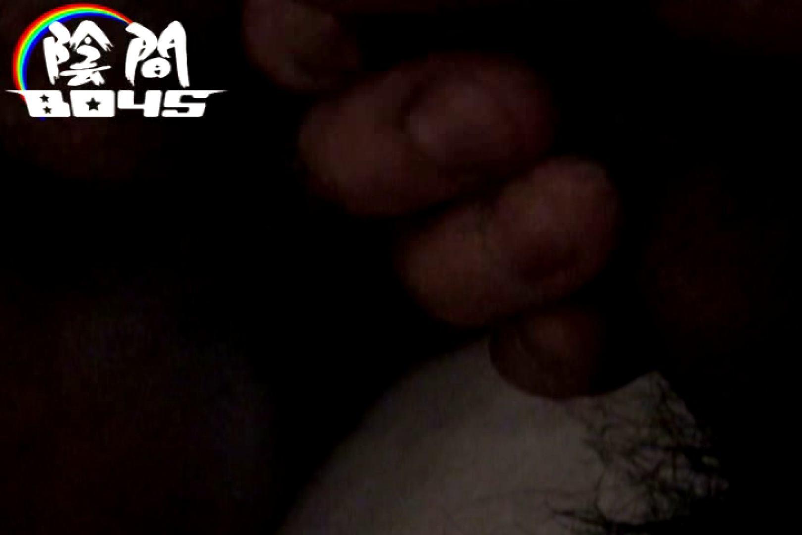 陰間BOYS~Mixed Hot-Guy~03 イケメンのセックス | エロ  15枚 5