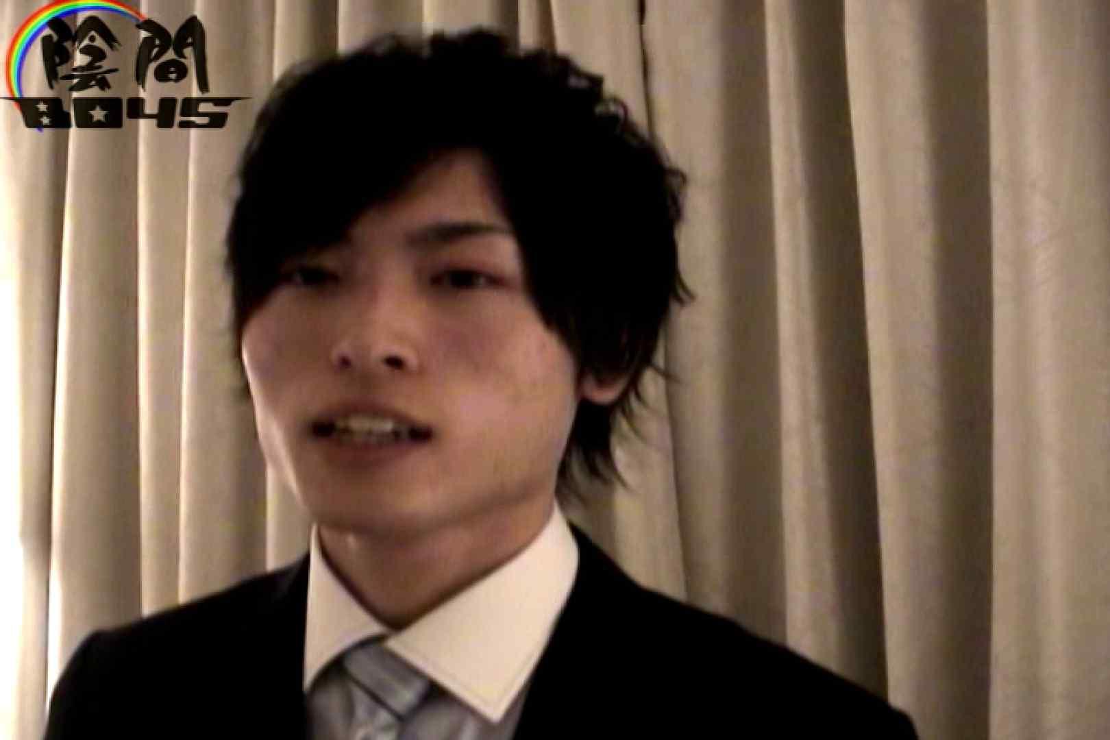 陰間BOYS~IKEMEN Interview~01  男の大学生 | 学生  13枚 7