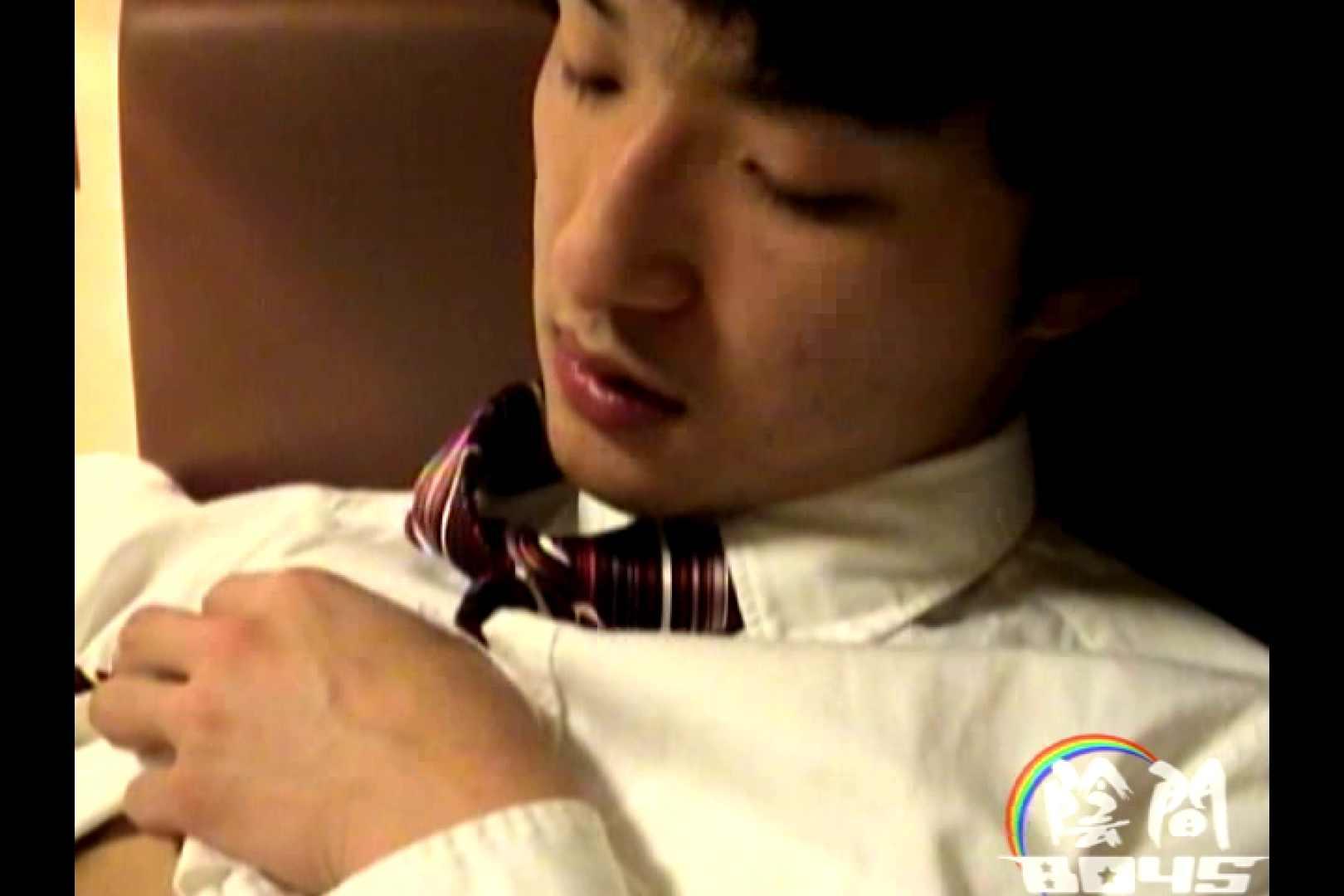 陰間BOYS~power harassment~01 SM | エロすぎフェラ  12枚 6