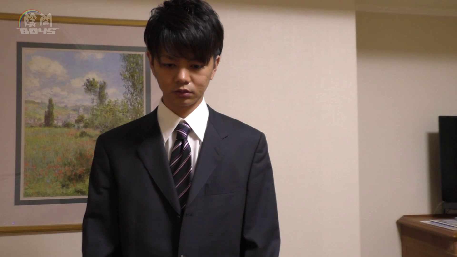 キャバクラの仕事はアナルから6  ~アナルの囁き~Vol.02 ザーメン   オナニー  9枚 8