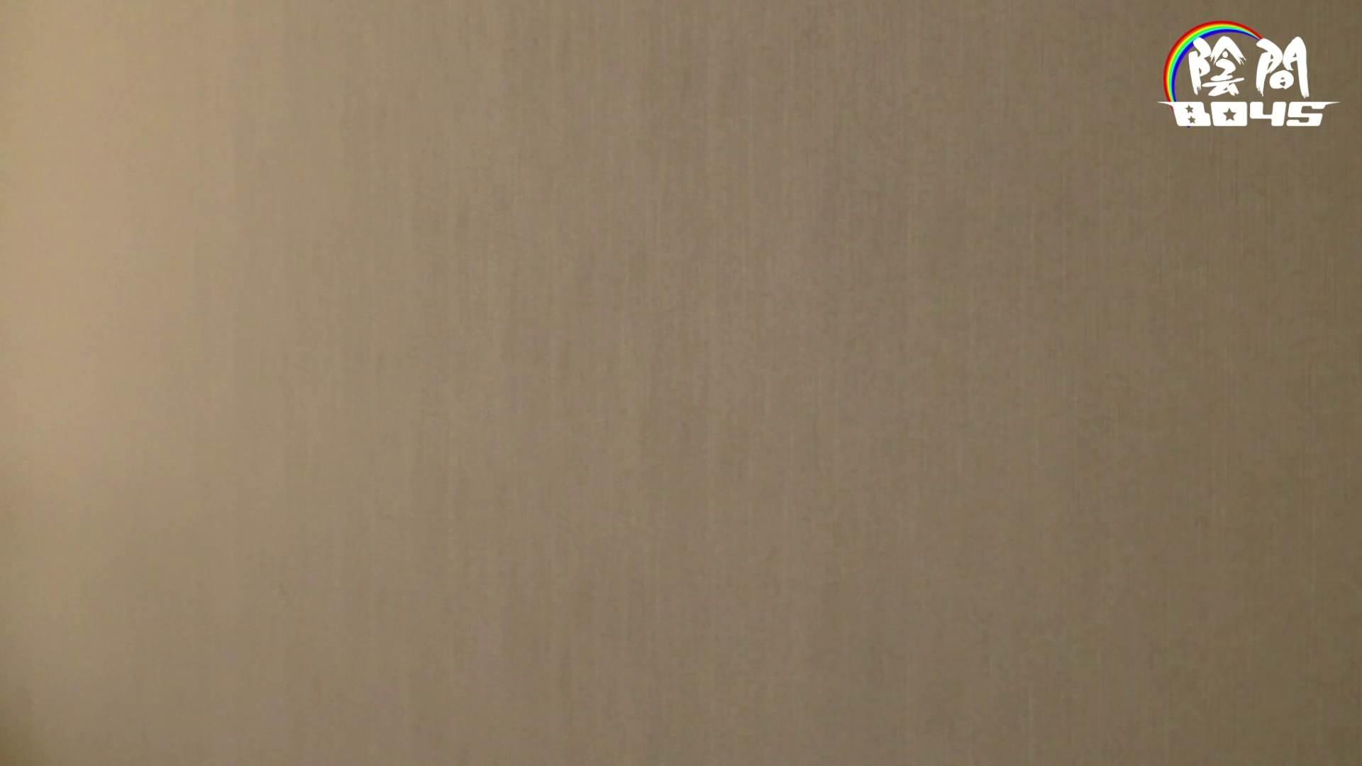 「君のアナルは」part1 ~ノンケの掟破り~Vol.03 アナル天国   犯され  14枚 12
