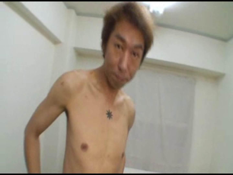 Do you like masturbation ?vol.08 アナル天国 | オナニー  8枚 4